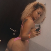 You Know Who Fat Ass Booty